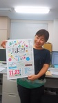 0930_11月23日に企業フェアーを開催します.jpg