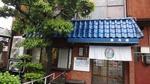 鶴乃湯の暖簾.jpg