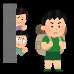 kotowaza_kawaiiko_tabi_boy.png